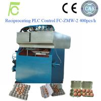 egg trays making machine Manufactures