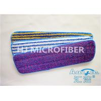 Purple Reusable Microfiber Cleaning Cloth Yarn Dyed , Wet Floor Mops Manufactures