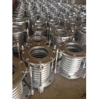 China 10% discount of the bellows expansion joint on sale