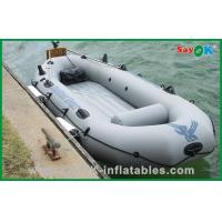 Customized 4 Person Inflatable Paddle Boat Small Commercial Fishing Boat Manufactures