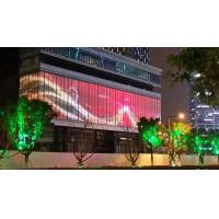 Full Color Flexible Led Video Curtain , 1000Hz Foldable Led Display 3300 Nits Manufactures