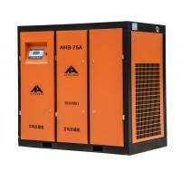 Inverter stationary belt driven screw air compressor 55kw for sale with CE mark Manufactures