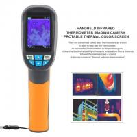 Original Infrared Thermometer Handheld Thermal Imaging Camera Portable IR Thermal Imager Infrared Device