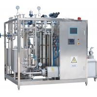 China High Heat Treatment SUS 304 Plate Milk Sterilizer Machine / Milk Pasteurization Machine on sale