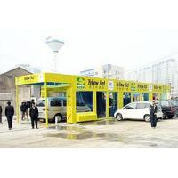 Tunnel-Type Car Washer/Tunning Car Washing Machine Manufactures