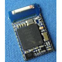 Quality BT4.0 (Bluetooth Low Energy Module) CSR Smart module HID keyboard module for sale