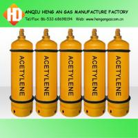 China dissolved acetylene gas for sale