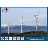 Tubular Wind Energy Tower Short Construction Cycle Wind Tower Monopole Manufactures
