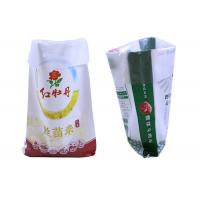 Moisture Proof PP Woven Bags Laminated Bag Polypropylene Rice Bags 25Kg Manufactures