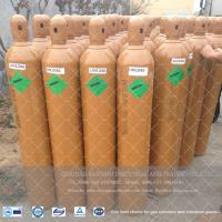 2017 Hot Sale Seamless Steel Helium Cylinder Manufactures