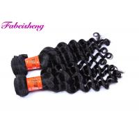 Buy cheap NO Chemical Virgin Indian Hair Bundles Raw Unprocessed Full Cuticle from wholesalers