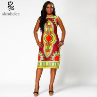 Dashiki style  African Print  Dress midi length Square collar  100% wax cotton Manufactures