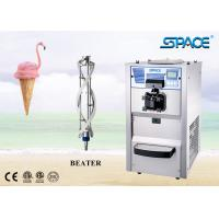 15L Commercial Ice Cream Machine Soft Serve / Frozen Yugurt Making Machine Manufactures