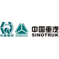 SINOTRUK HUBEI HUAWIN SPECIAL VEHICLE CO.,LTD.