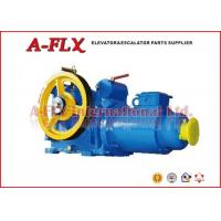 China customized Geared VVVF Elevator Traction Machine DC110V 0.9A on sale