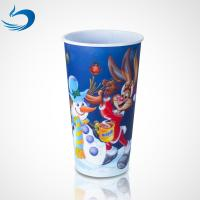 China Stereogram 3d Lenticular Drink Cups For Kids 3d Mug Cup Creative Drinking Logo Design on sale