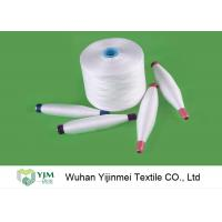 China Recycled Z Twist Knotless Ring Spun Polyester Yarn For Garments Sewing on sale