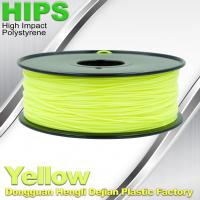 Yellow HIPS 3d Printer Filament 1.75 , material for 3d printing Markerbot , RepRap Manufactures