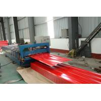 Buy cheap Anti Rust Corrugated Galvanised Steel Roof Sheet Pre Painted Steel Sheet from wholesalers