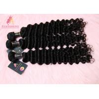 Full And Thick Virgin Indian Hair / 100% Remy Human Hair Deep Wave Bundles Manufactures