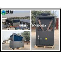 China Powerful Water To Water Heat Pump / Automatic Air To Water Heat Exchanger on sale