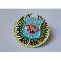 Promotional Gifts LILLESTROM 3D Lapel Pins, Zinc Alloy Soft Enamel Pin with Gold Plating Manufactures