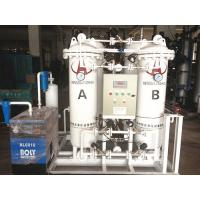 Nitrogen Making machine Chemical Industrial Air Separation Plant Manufactures