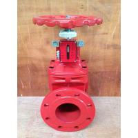 Buy cheap Ductile iron flanged gate valve with indicator PN10/16 from wholesalers