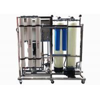 China Manual Operate RO Water Treatment System Brackish Energy Saving 500LPH on sale