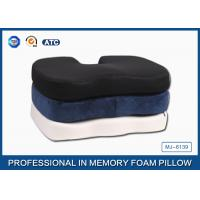 Classic Supportive Polyurethane Memory Foam Seat Cushion , U Shaped Chair Cushions Manufactures