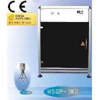 3D Laser Crystal Machinery (HSGP-4KB) Manufactures