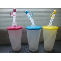 Quality plastic cup with lids and straws for sale