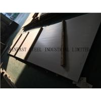 Quality Custom 2205 Duplex Stainless Steel Sheet Corrosion Resistance NO.1 2B for sale