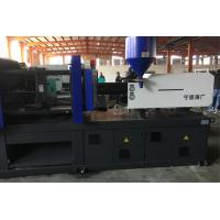 ISO9001 Approved Pet Preform Molding Machine ,500 Ton Injection Molding Machine Manufactures