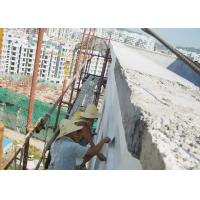 Waterproofing Exterior Wall Stucco , Fireproofing Ceramic Wall Coating Manufactures