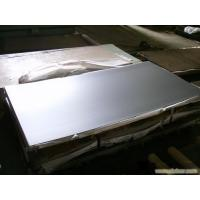 Monel 400- SB -127 plate sheet Manufactures
