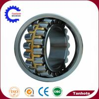 Buy cheap NSK 22244CAME4C3 spherical roller bearings from wholesalers