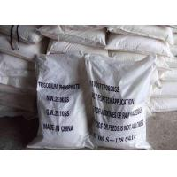 Boiler Water Treatment Chemical CAS No 7601-54-9 Water Softener Chemical TSP 98% Manufactures