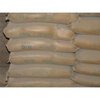 Export ordinary portland cement p.c32.5r Manufactures