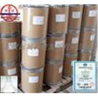 Nettle Root P.E/ Nettle Root Extract Manufactures