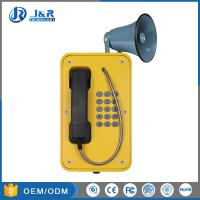 Yellow Industrial Weatherproof Telephone Simple Installation With Cast Aluminum Enclousure Manufactures