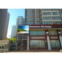 Business Full Color Outdoor LED Advertising Screens P5mm IP65 Big View Angle Manufactures