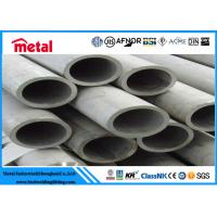 China Thin Wall Seamless Stainless Steel Tubing UNS S31653 0.4 - 30mm Thickness on sale