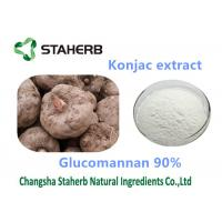 Konjac Extract Weight Losing Raw Materials Glucomannan 90% Powder Cas 91078-31-2 Manufactures