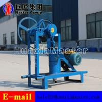 Buy cheap Made In China Small Inner suction pump for sale from wholesalers