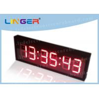 Double Sides LED Countdown Timer For Different Sports Game 88 / 88 / 88 Format Manufactures