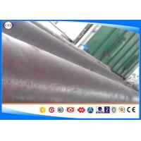 JIS Standard EN36A Forged Steel Round Bar , Alloy Steel Bar OD 80mm -1200mm Manufactures