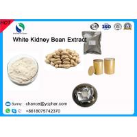 100% Health And Natural Slimming Herbals White Kidney Bean Extract Powder For Weight-loss CAS 85085-22-9 Manufactures