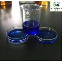 Buy cheap Eco - Friendly LBS-10 Enzyme-Mimetic Catalyst Compounded With Special Low from wholesalers