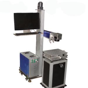 30 watt Co2 Laser Marking Machine 10.55Um-10.63Um Batch Number Logo CLMM-A01 Manufactures
